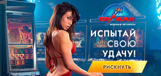 Онлайн казино рулетка система выигрыша