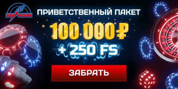 Европейская рулетка в casinoking com