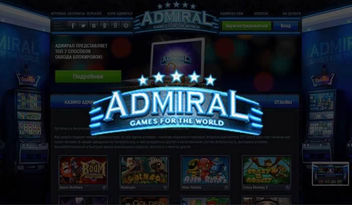 игровые автоматы алладин онлайн бесплатно в