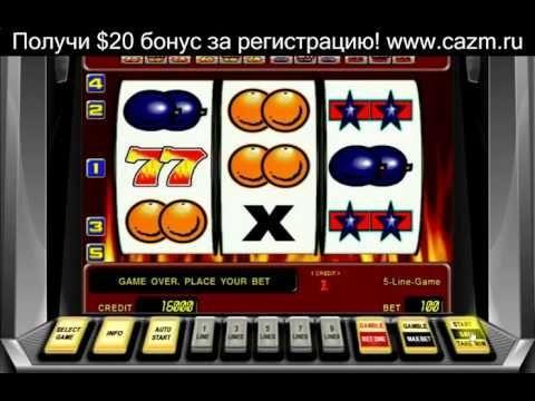 Скачать эмулятор игровые автоматы летитбит игры и игровые автоматы бесплатно и без регистрации играть