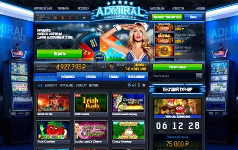 Играть в игровые автоматы волшебная шапка онлайн казино для андроид за деньги