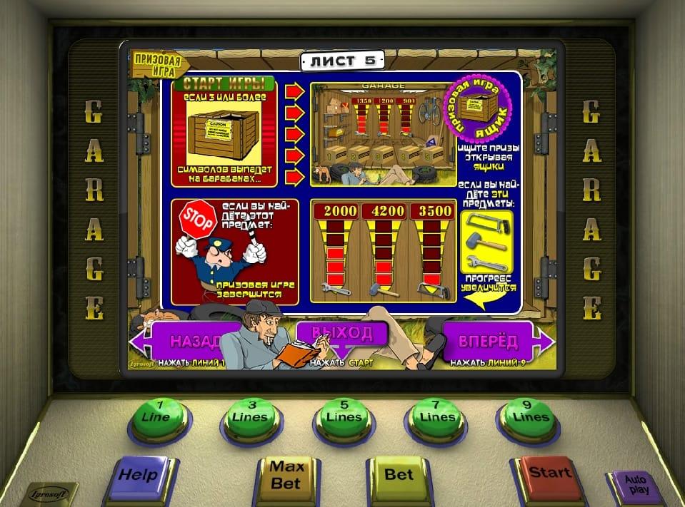 1 игровые автоматы онлайн бесплатно