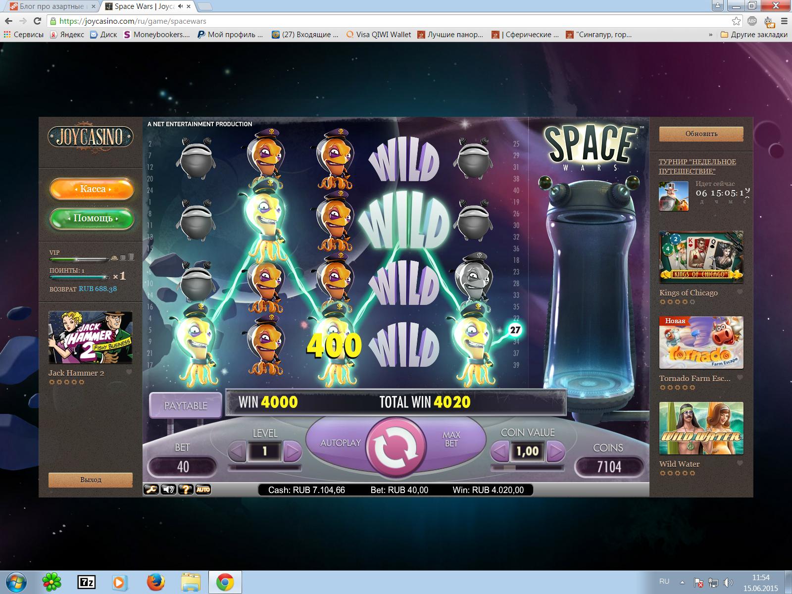 Игровые автоматы аристократ играть сейчас casino online sa