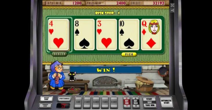 Золотая фишка казино играть программа для просчитывания ходов интернет казино