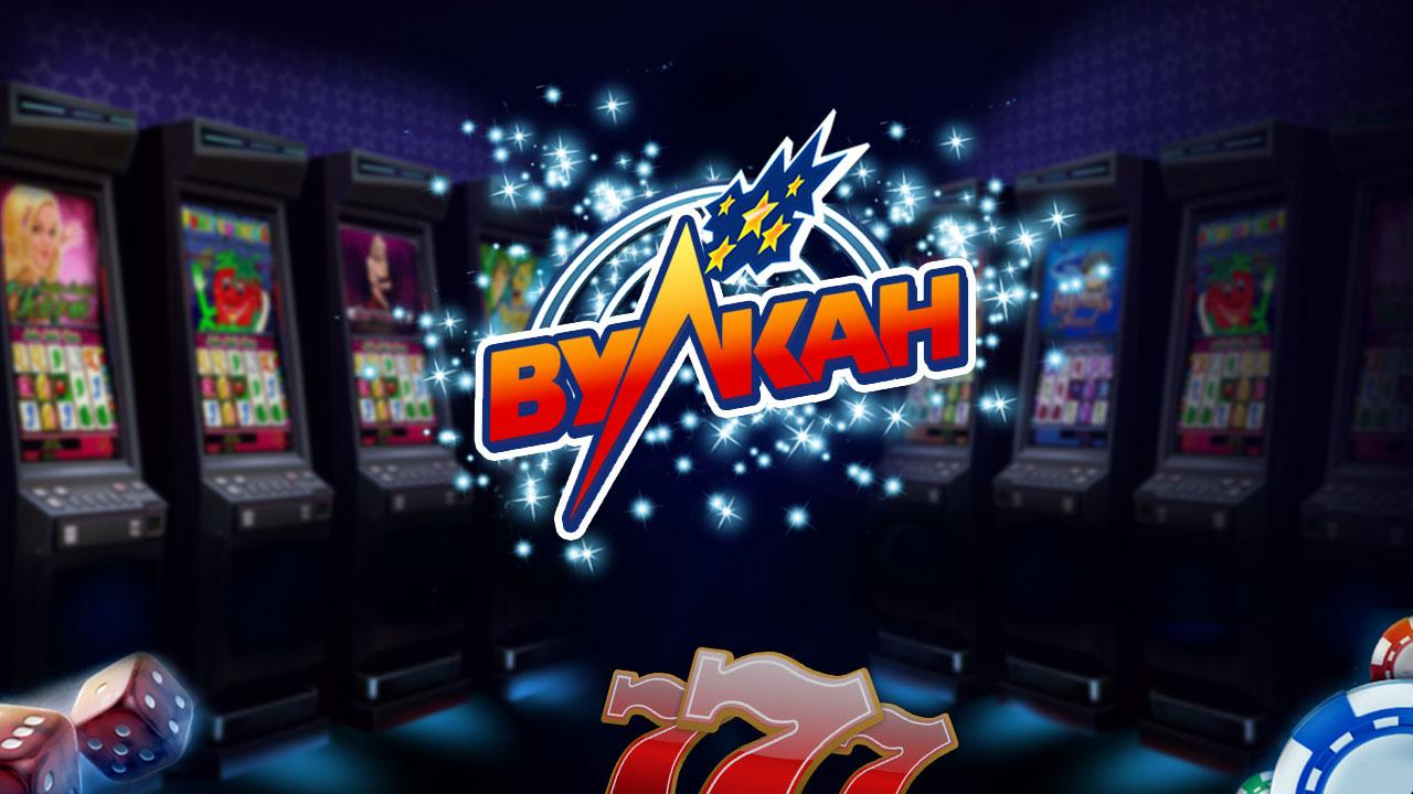 Игровые автоматы бонус за регистрацию 500 рублей как играть в игровой автомат кено