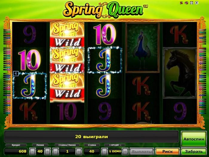 Лошади игровые аппараты скачать argo casino играть