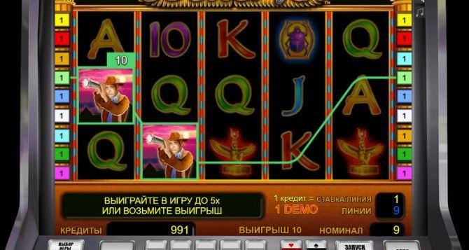 Играть онлайн бесплатно ягодки игровые автоматы смотреть как митяй в казино играл
