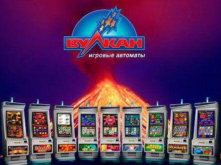 интернет казино на реальные деньги на рубли