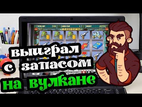 Скачать игровые автоматы 9 kbytqyst