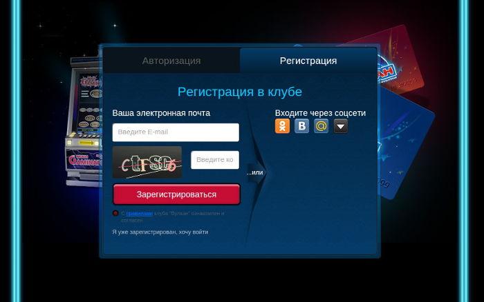 Игровые автоматы играть бесплатно фрут коктейль
