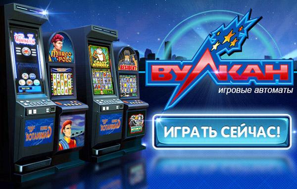 Выиграть в казино без вложений