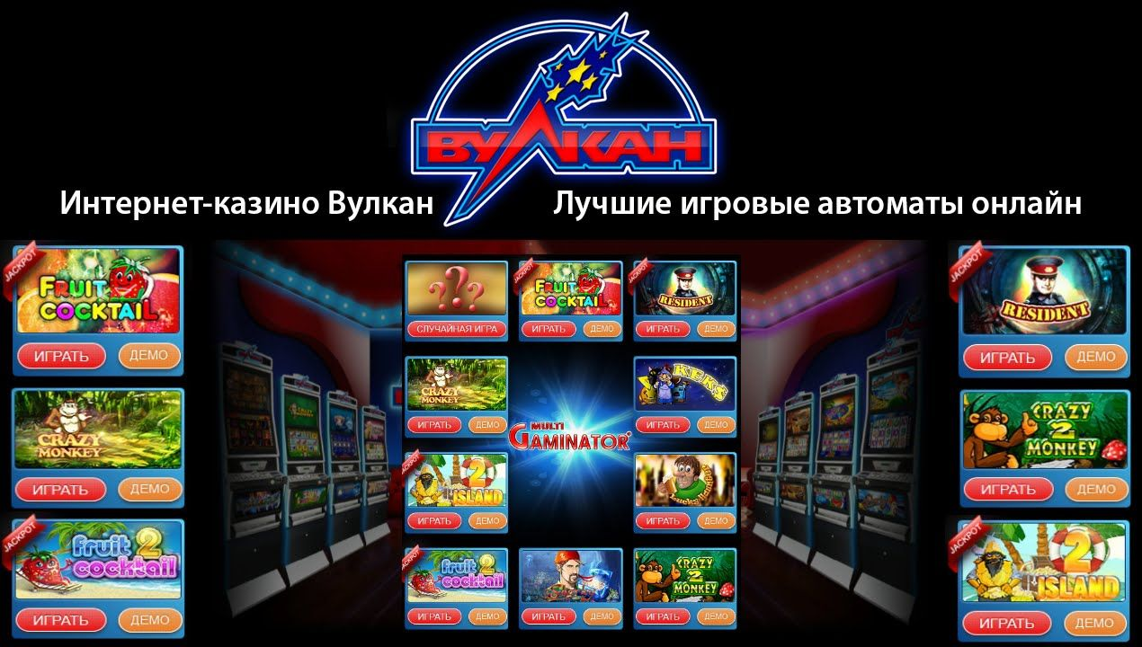 Скачать игровые автоматы играть бесплатно без регистрации ешки