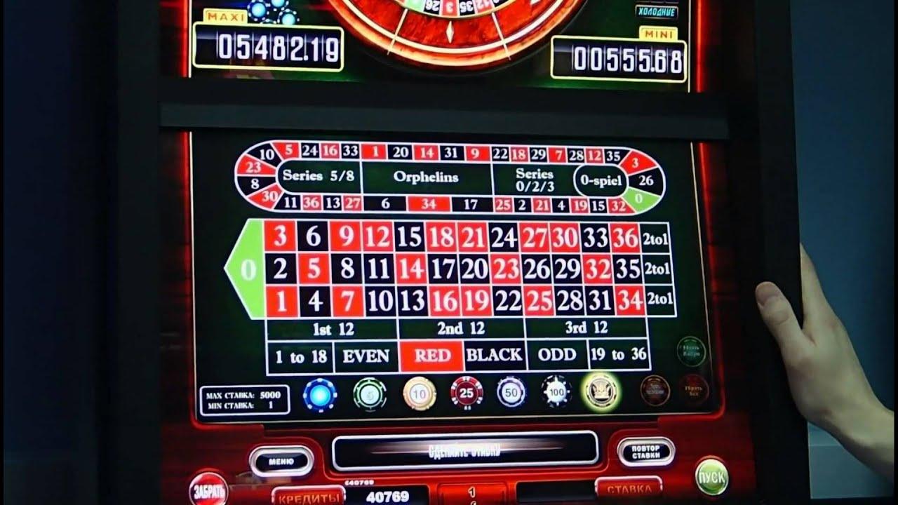 Скачать бесплатно игровые автоматы 3gp вулкан казино в мобильном телефоне