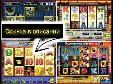 Интерактивный клуб игровые автоматы обзор на казино вулкан
